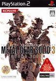 Mgs3jap1