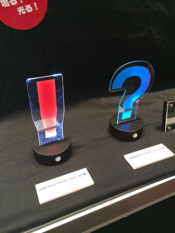 File:MGSV-Exclamation-Mark-and-Question-Mark-Lights-On.jpg