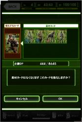 File:StepSS3 1.jpg