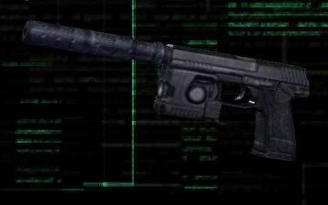 File:MGS VR SOCOM.jpg