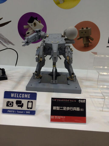 File:Wonder-Festival-Summer-2015-Metal-Gear-ST-84-Kotobukiya-13.jpg