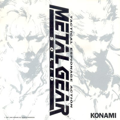 File:MGS OST Cover.jpg
