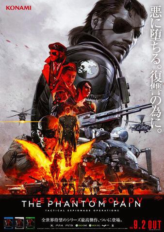 File:MGSV-The-Phantom-Pain-Key-Art-Pablo-Uchida.jpg