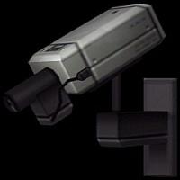 File:SurveillanceCamera-Plant.jpg
