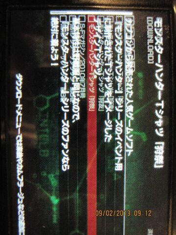 File:IMG 3641.JPG