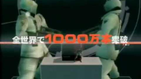 Metal Gear Solid 2 Substance Japanese CM