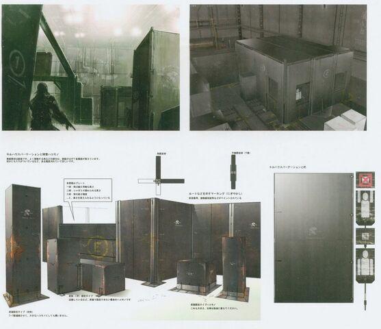 File:Kill House Details.jpg