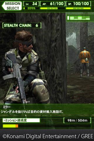 File:Metal-Gear-Social-Ops-Screen-Big-Boss.jpg
