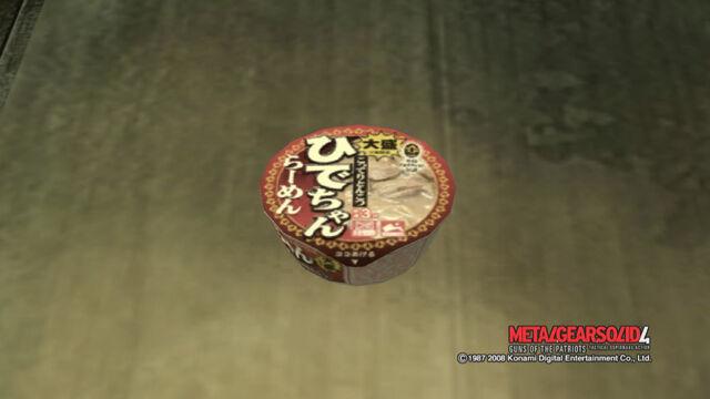 File:MGS4 Noodles.jpg