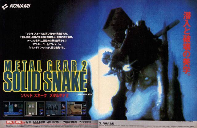 File:MSX Magazine 199007 030-31.jpg