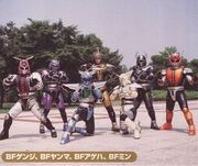B-fighter kabuto 027.jpg