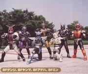 B-fighter kabuto 027