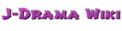 Jdrama