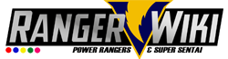 Logo-rangerwiki