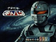 Gavan eyecatch pre-break
