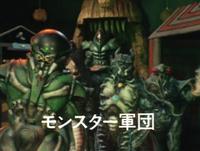 Met-monstergundan