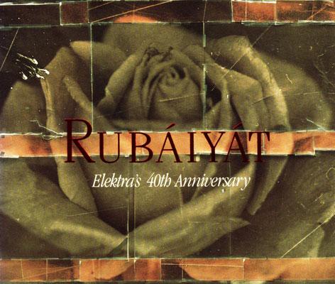 File:Rubaiyat (compilation).jpg