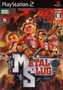 Metal Slug 3D Cover