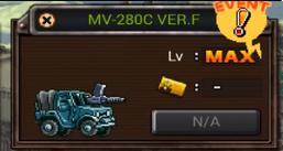 MV280C VER F