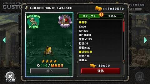 GOLDN HUNTER WALKER:MSA ユニット紹介