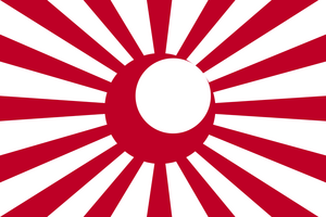 Samurai Army Flag