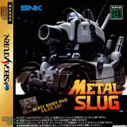 Metal Slug Saturn Cover