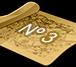 N3 Blueprint