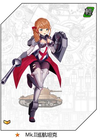 File:Hero Mk-II.png