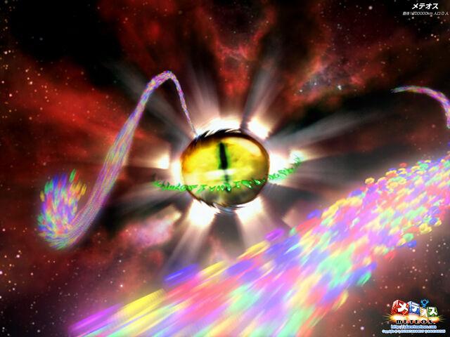 File:Meteohordes.jpg