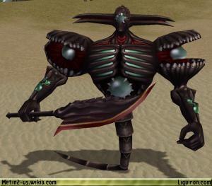 File:Death Reaper 1.jpg