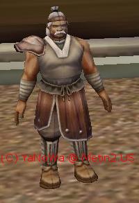 File:Armor vendor.png
