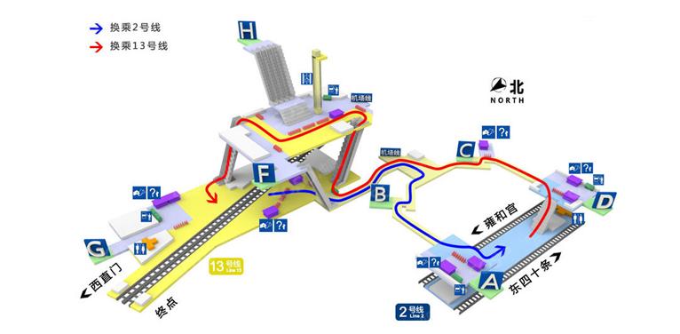 Dongzhimen BJ map