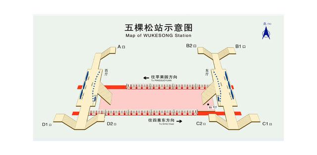 File:Wukesong BJ map.jpg