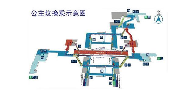 File:Gongzhufen BJ map.jpg