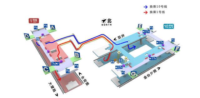 File:Guomao BJ map.jpg