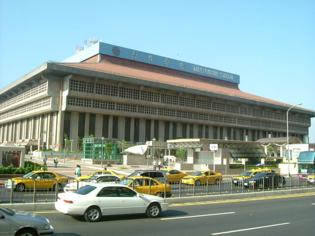 File:Taipei Station.jpg