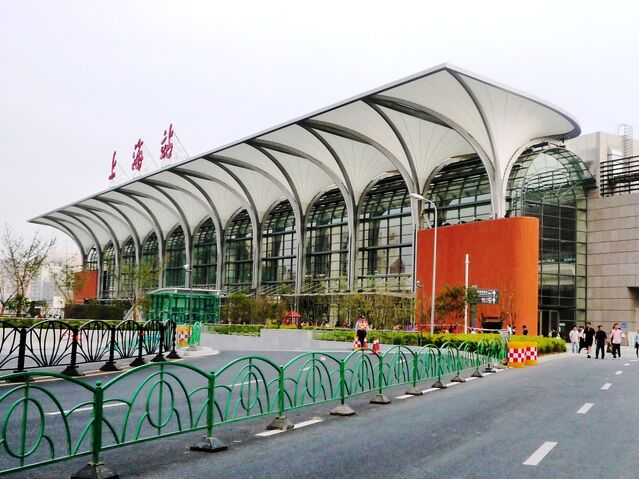File:Shanghai Station.jpg