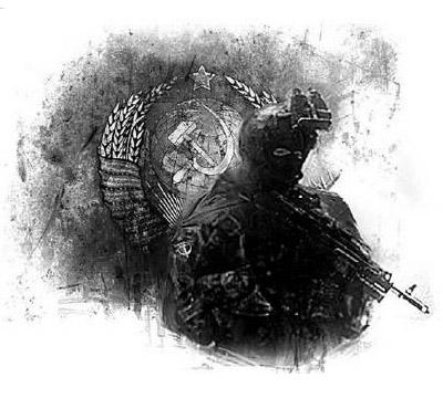 File:Soldier Metro2034.jpg