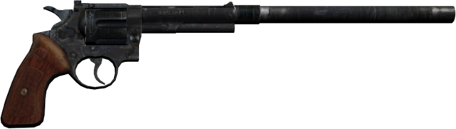 File:Revolver barrel 1.png