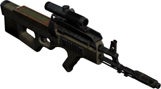File:AK2012 scoped M2033.png