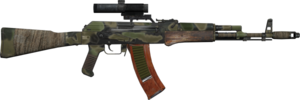 AK-74M scope sideview M2033