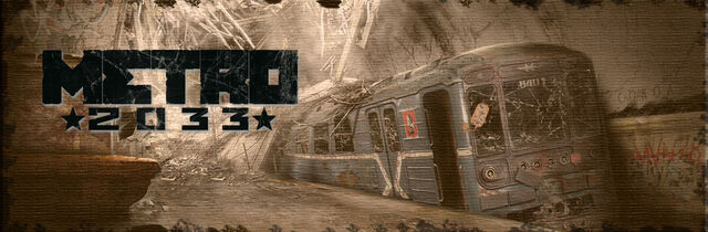 File:Metro 2033 banner.jpg