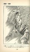 MZIO page 129