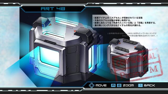 File:Mystery Box.jpg