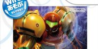 New Play Control! Metroid Prime