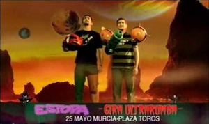 Spanish MPH commercial (lol phail).png