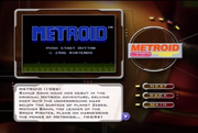 The Metroid Legacy