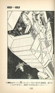 MZIO page 145