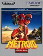 Metroid II JP boxart