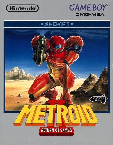 File:Metroid II JP boxart.jpg